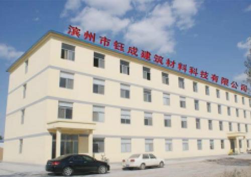 Binzhou Yucheng Building Materials Technology Co., Ltd.