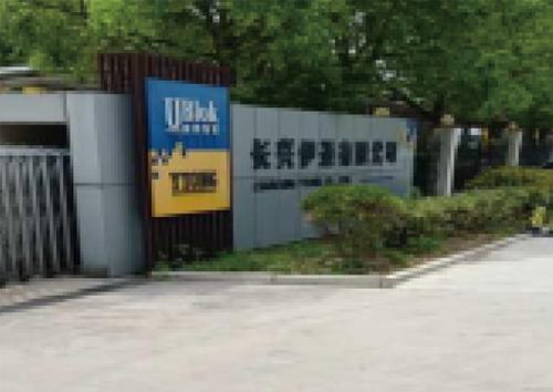 Fujian Zhangzhou Jindi new wall building materials Co., Ltd.