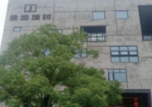 Changxing Yitong Co., Ltd., Changxing County, Huzhou City, Zhejiang Province